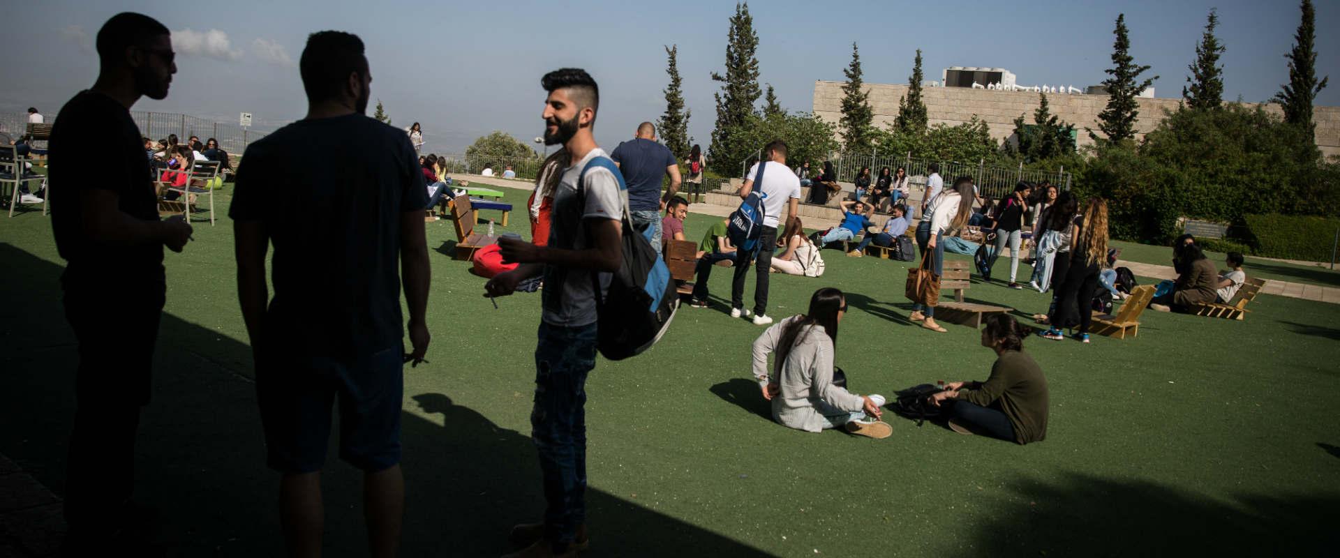 סטודנטים באוניברסיטת חיפה. אילוסטרציה