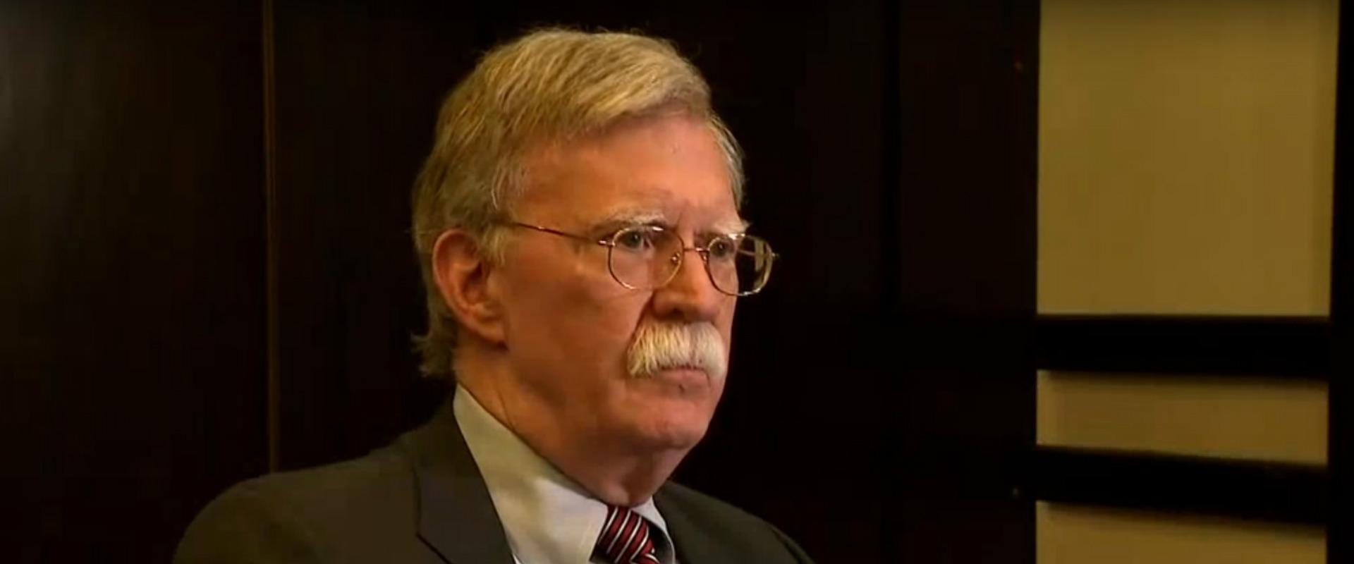 """שגריר ארה""""ב באו""""ם לשעבר, ג'ון בולטון"""