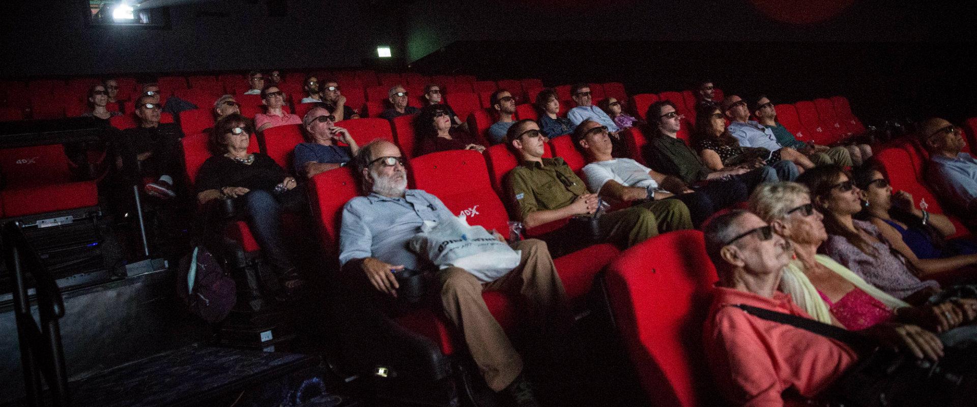 אילוסטרציה: צופים בקולנוע. תחרות קשה