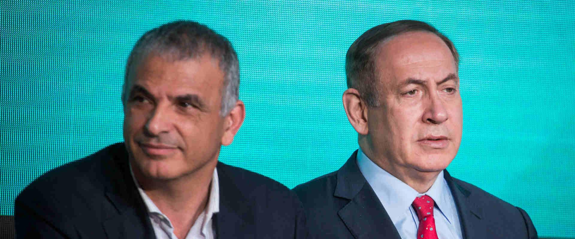מימין: ראש הממשלה בנימין נתניהו ושר האוצר משה כחלו