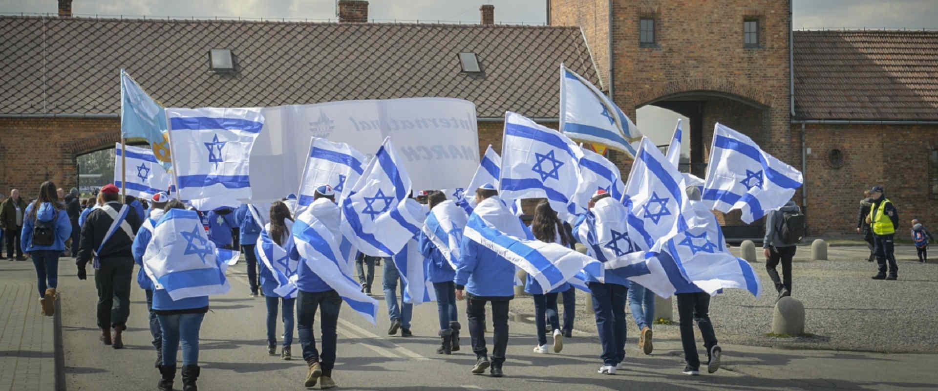 ישראלים במסע לפולין