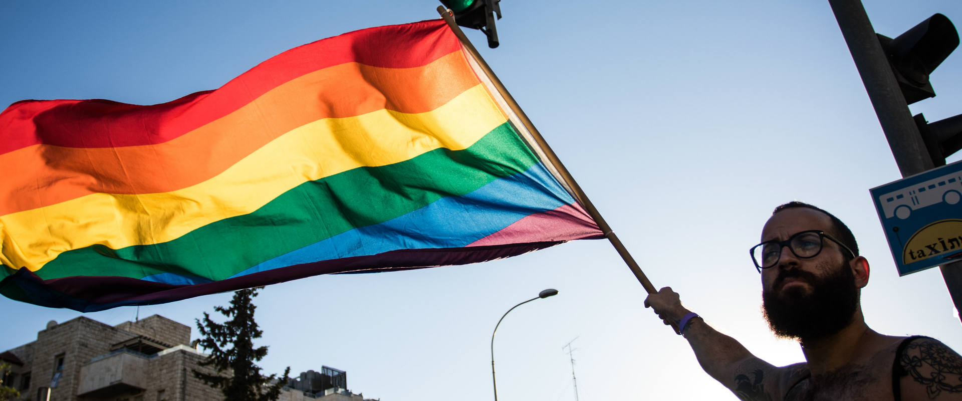 צועד במצעד הגאווה