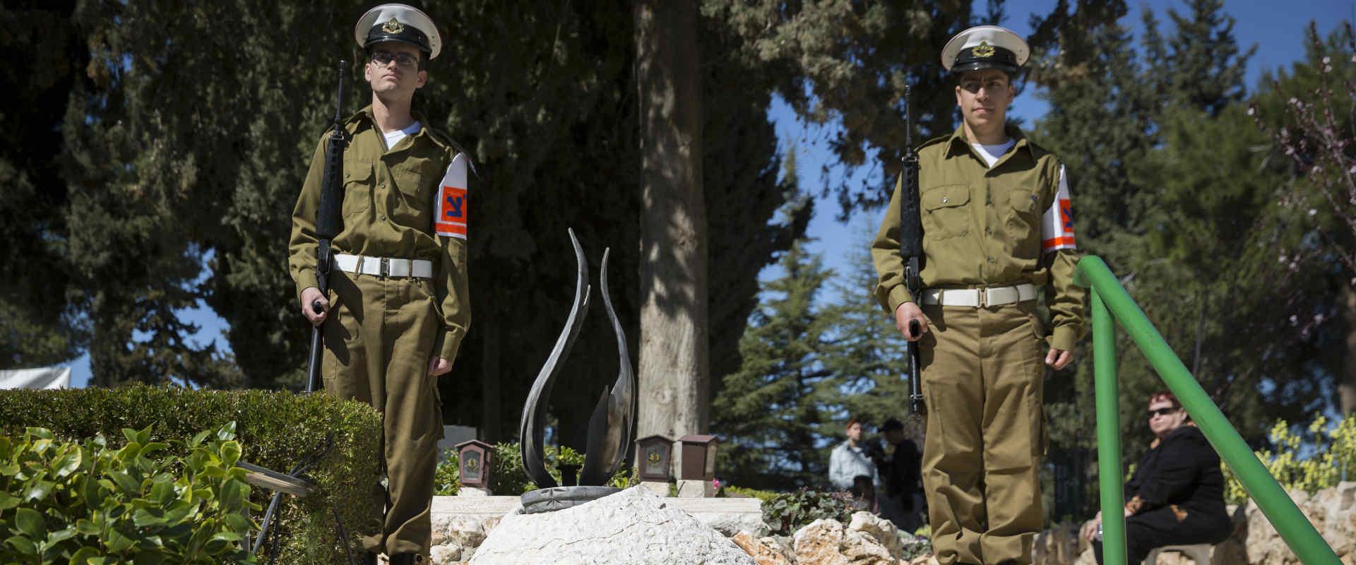 קבורה צבאית