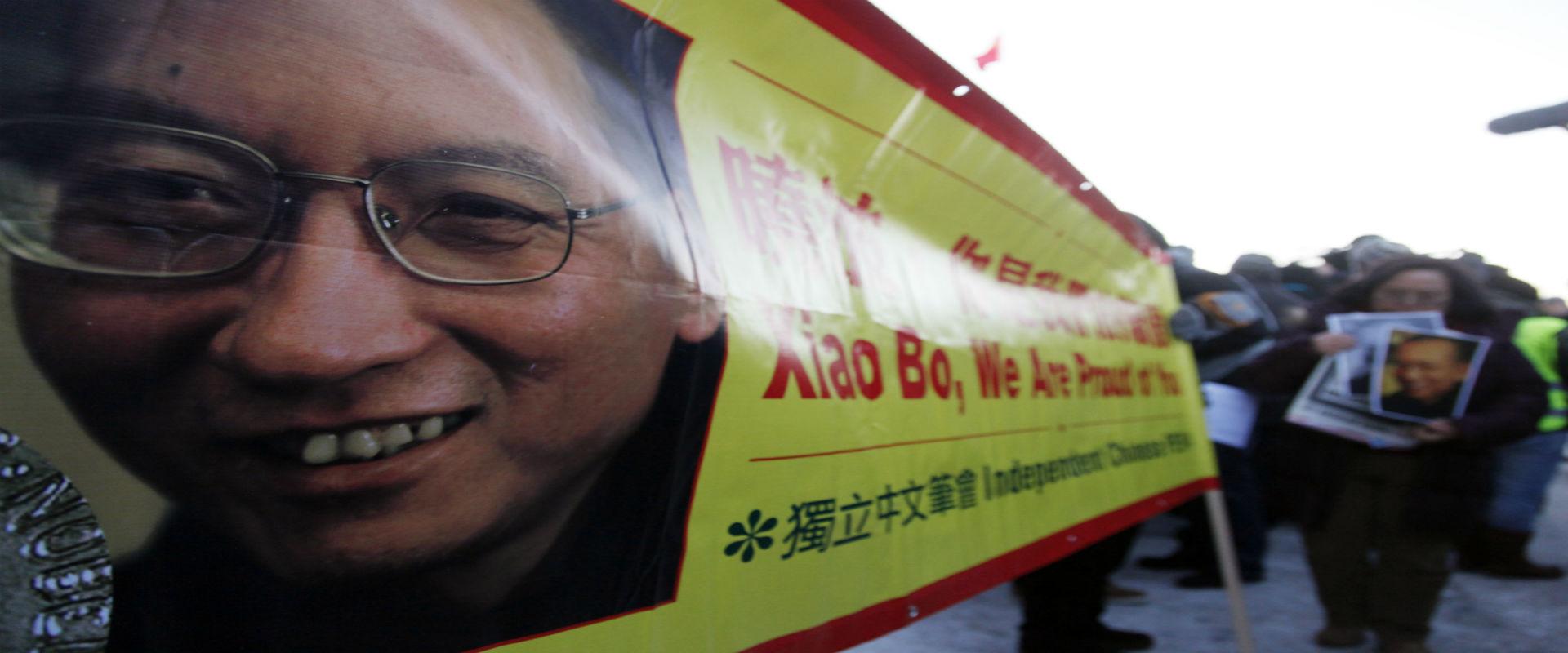 מפגינים דורשים את שחרורו של ליו שיאובו מחוץ לשגריר