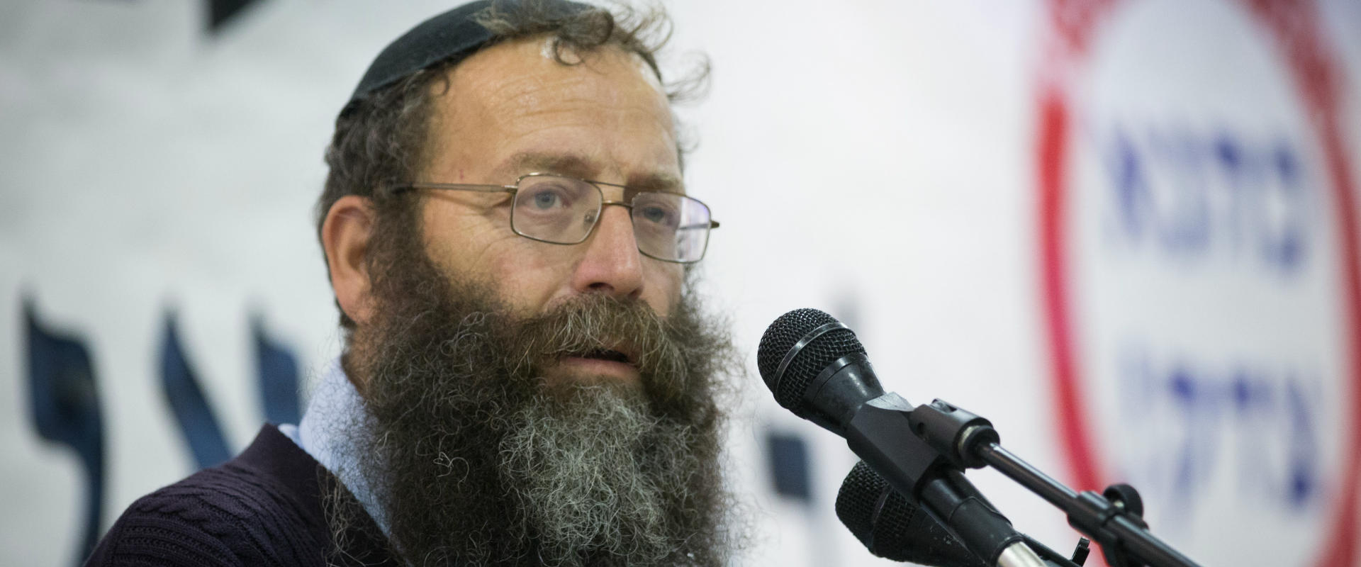 """ברוך מרזל בכנס לזכרו של ראש תנועת כ""""ך הרב מאיר כהנ"""