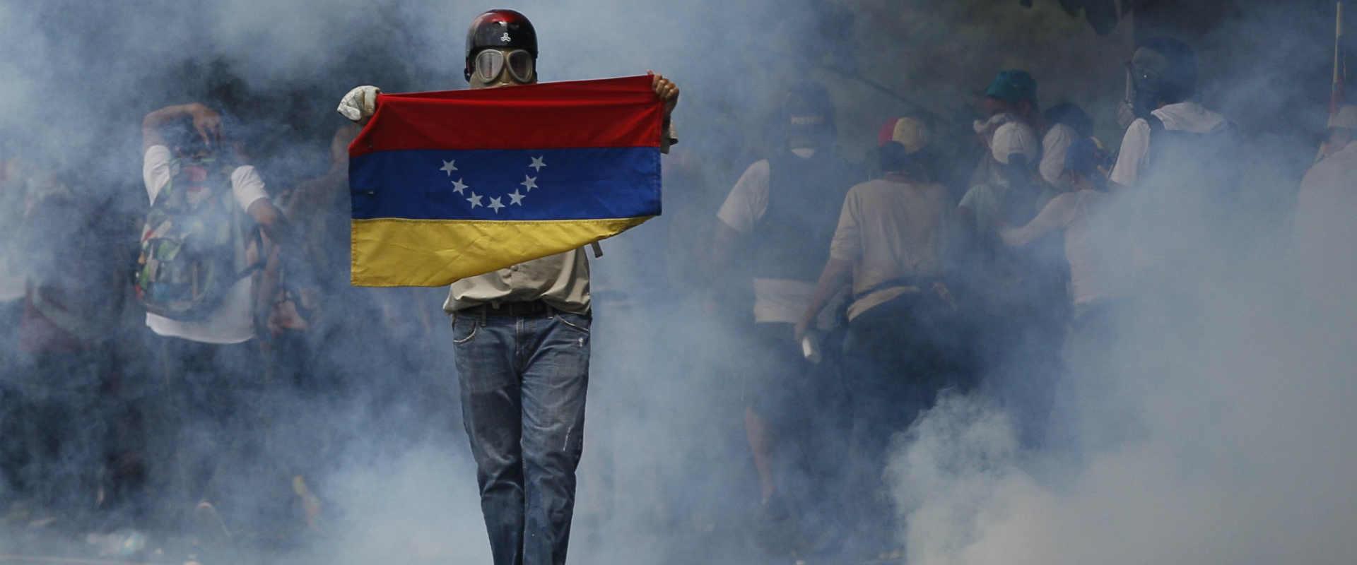 (הפגנה בוונצואלה. צילום: AP)
