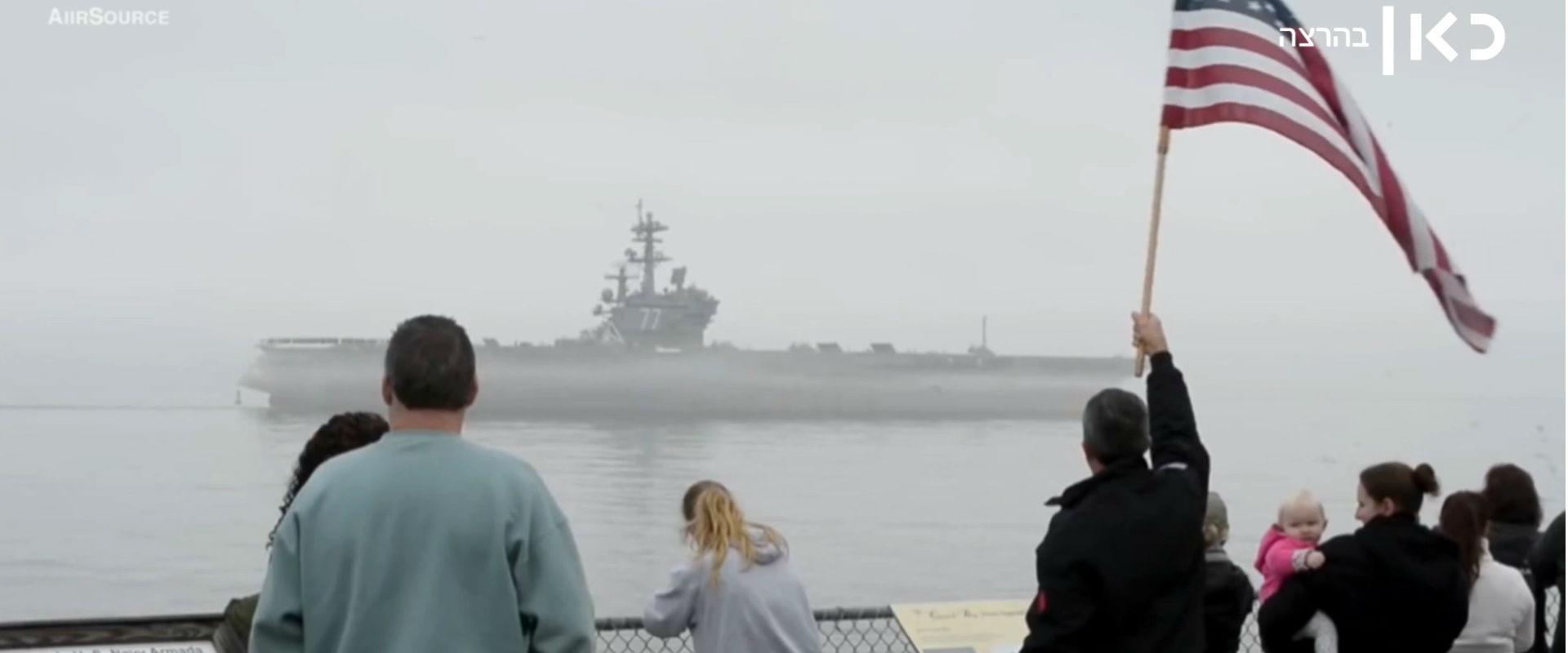 נושאת המטוסים האמריקנית