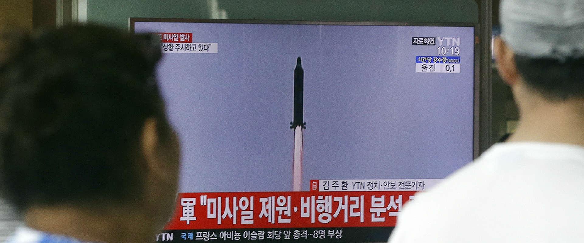 דיווח בטלוויזיה בקוריאה הדרומית על השיגור שביצעה ק