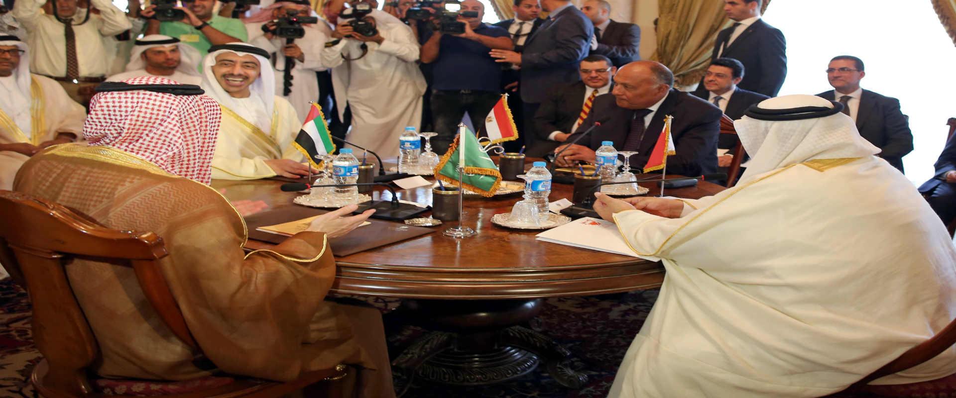 שרי החוץ של מצרים, בחריין, ערב הסעודית ואיחוד האמי