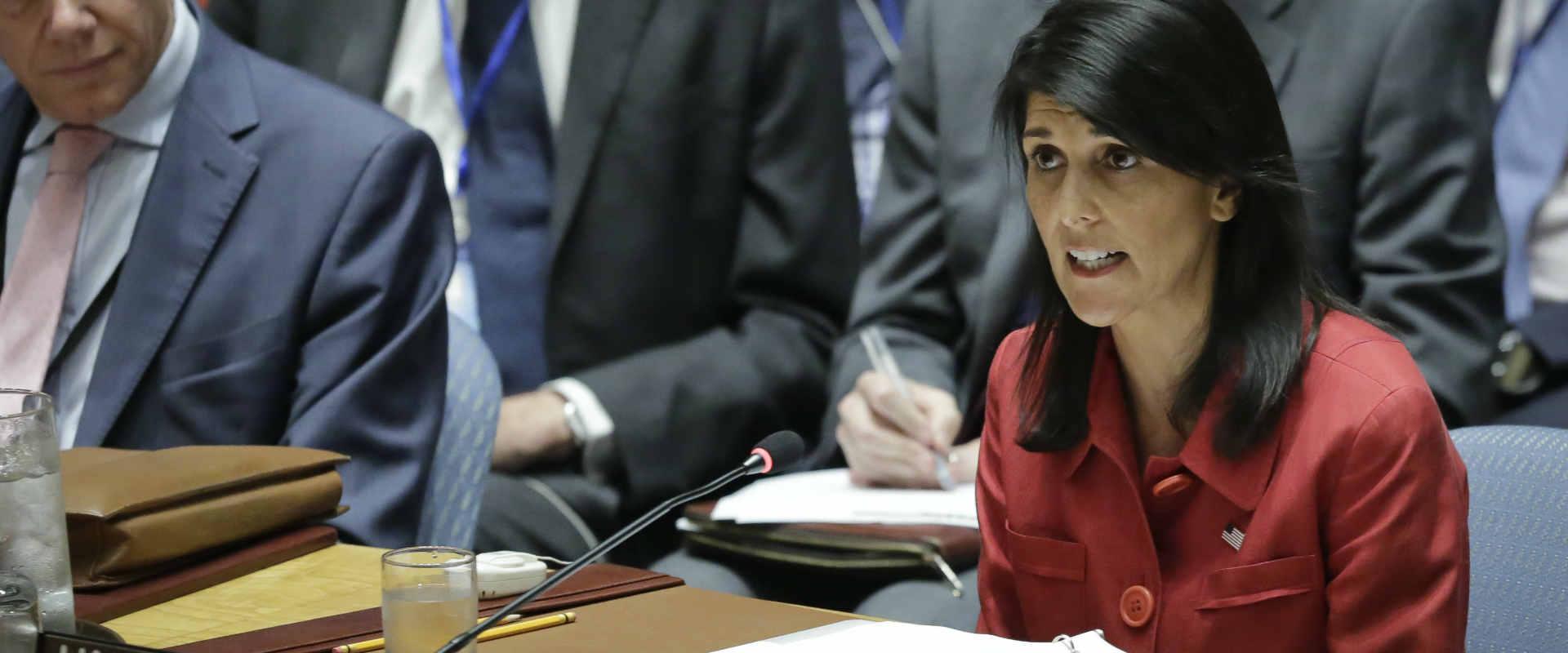 """שגרירת ארה""""ב באו""""ם ניקי היילי"""