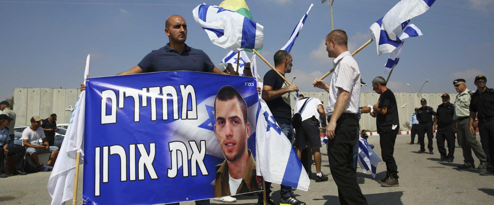 """מפגינים בעד שחרורו של סמ""""ר אורון שאול ז""""ל, שגופתו"""