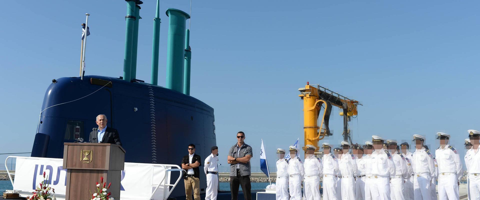 נתניהו בטקס קבללת הצוללת ב-2014