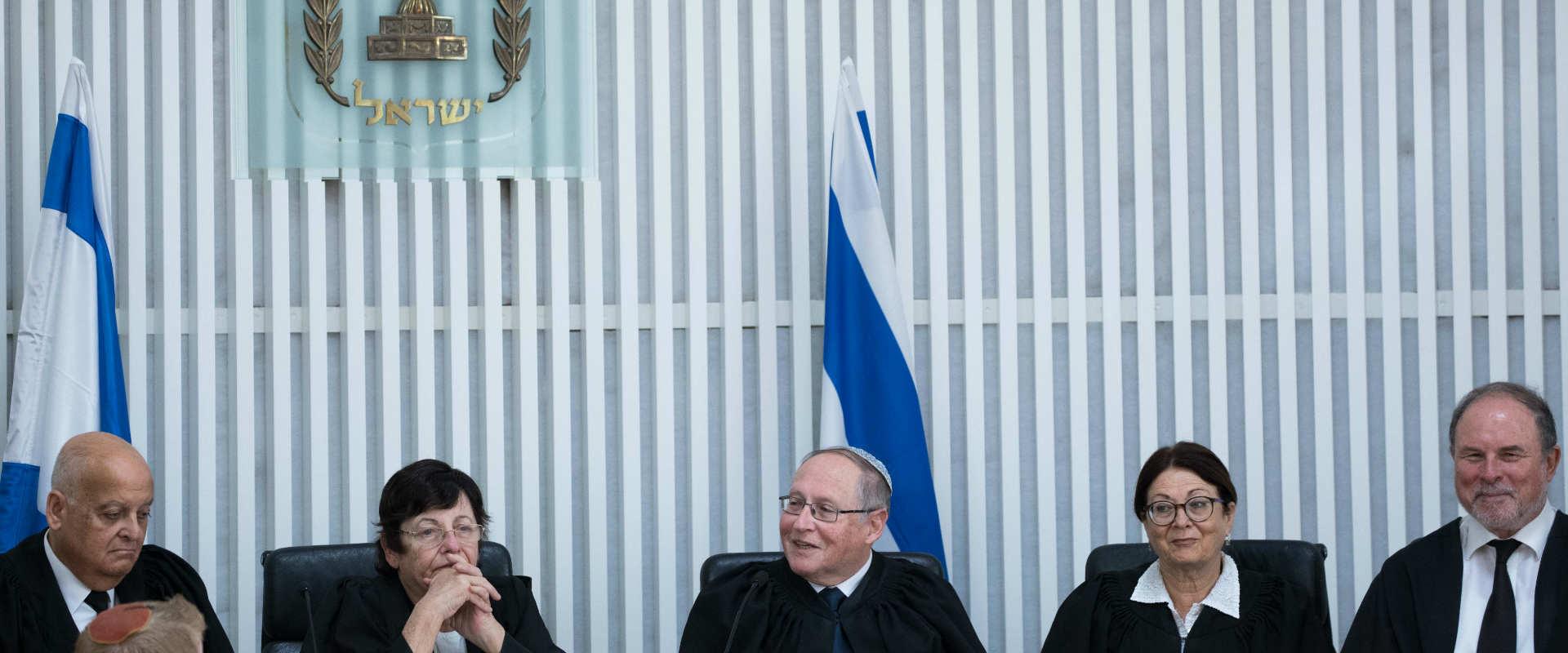 """בג""""ץ נפרד מהשופט אליקים רובינשטיין הפורש, יוני 201"""