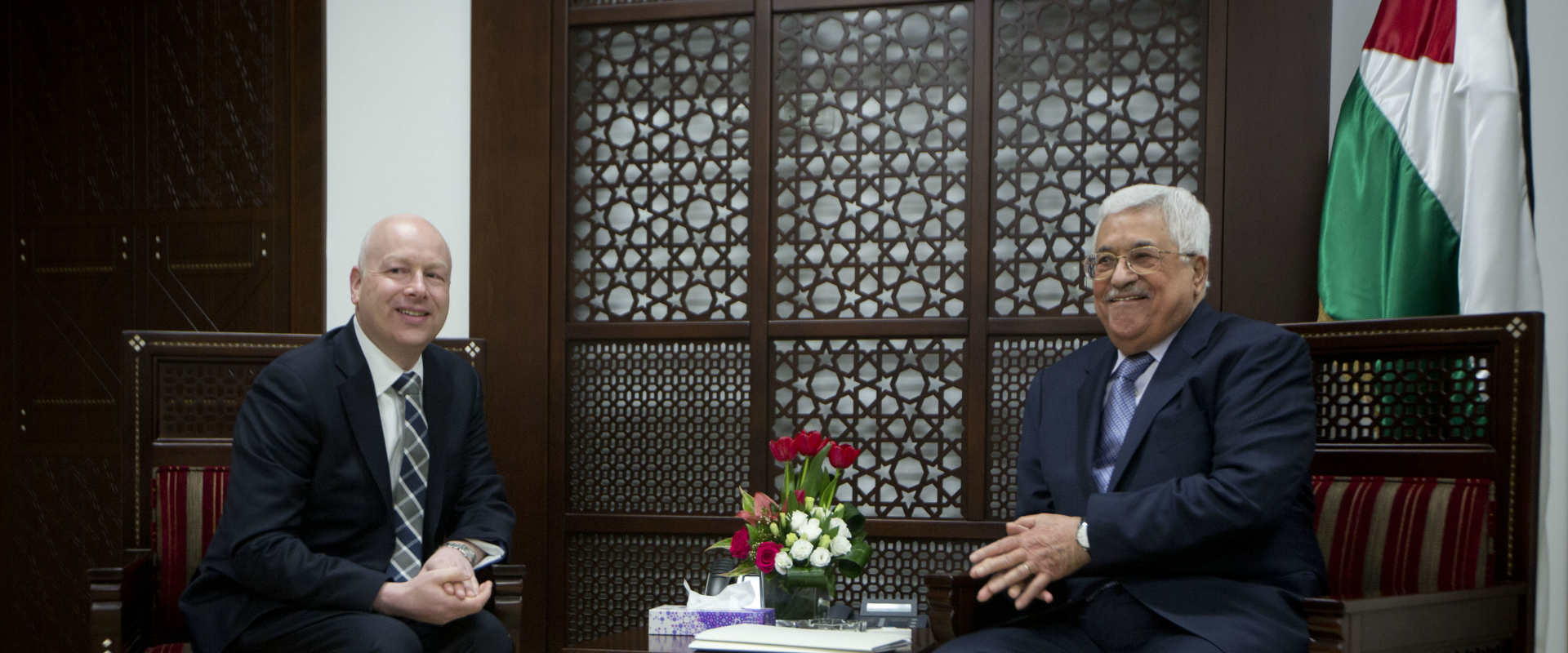 אבו מאזן וגרינבלט בפגישה ברמאללה, מרץ 2017