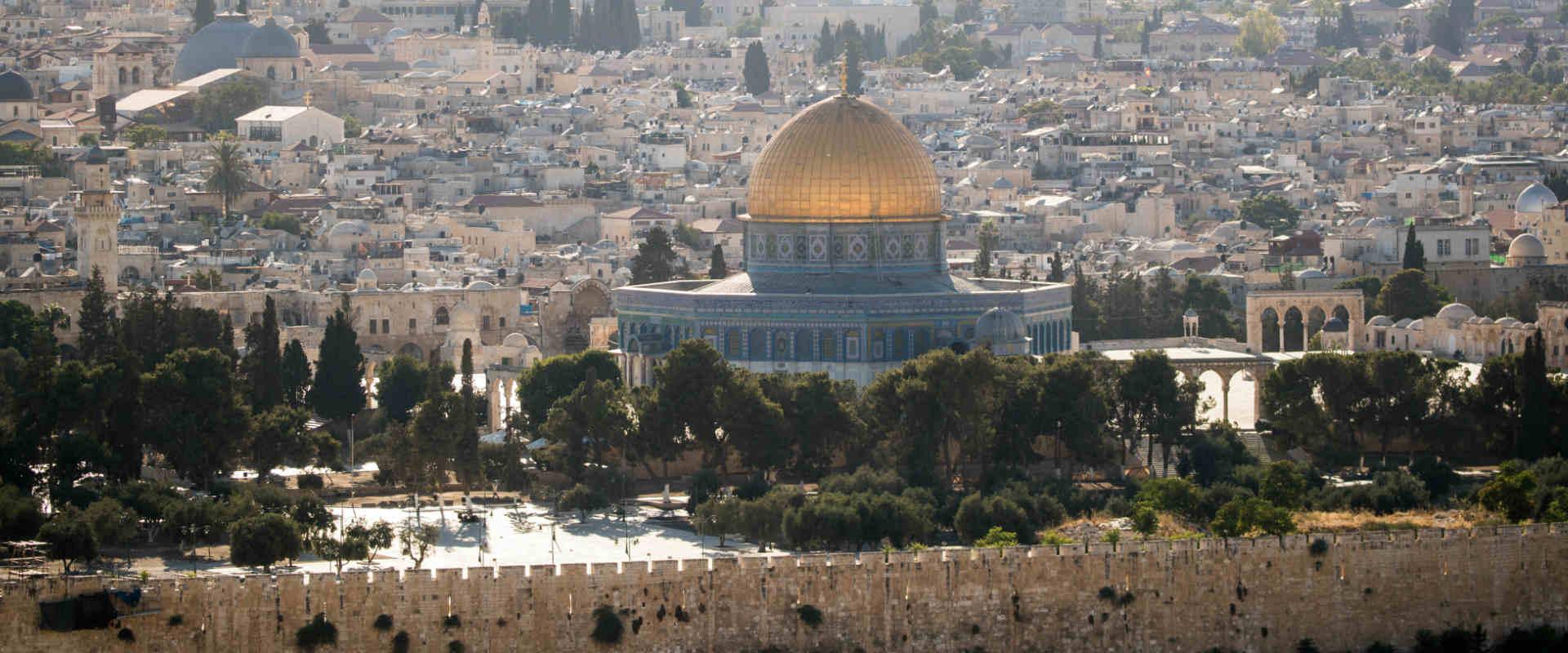 נוף העיר העתיקה בירושלים
