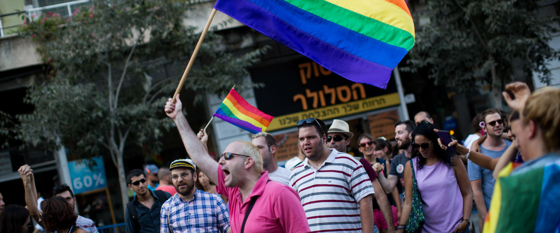 """מחאת קהילת הלהט""""ב (צילום: יונתן זינדל, פלאש 90)"""