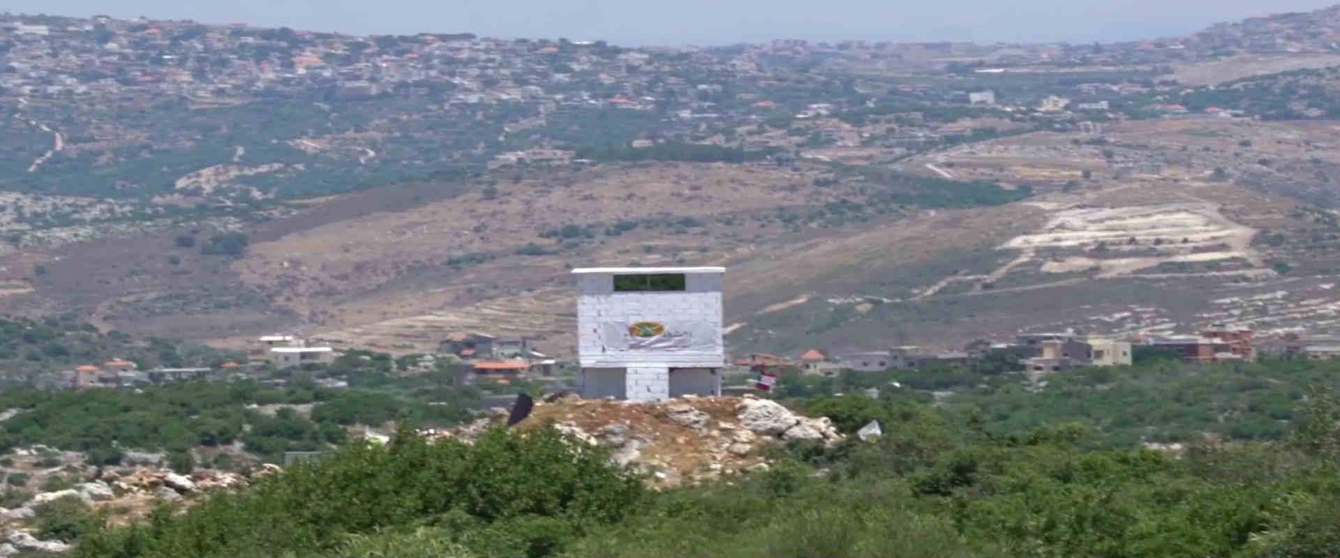 עמדה תצפית בגבול לבנון