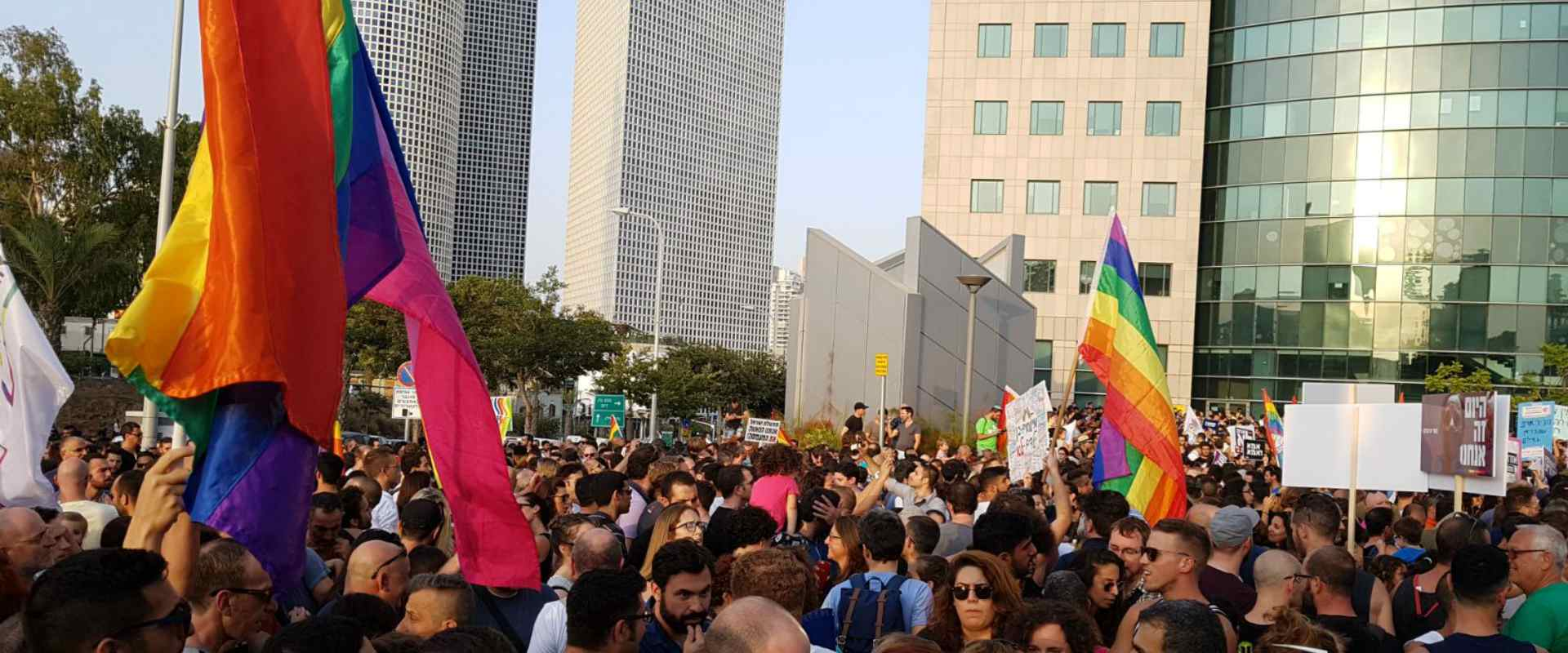 ההפגנה הערב מול קרית הממשלה