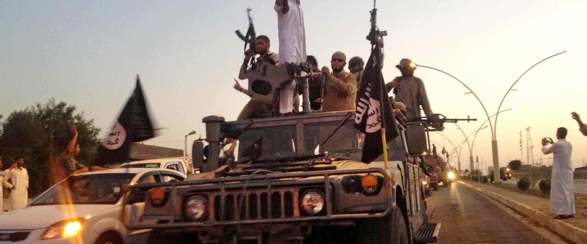 לוחמי דאעש במוסול, 2014