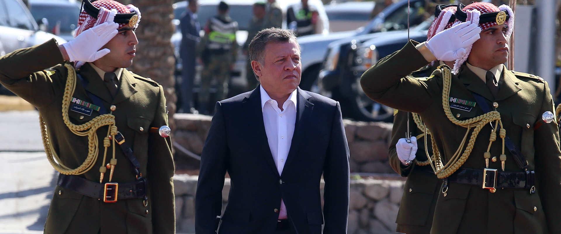 מלך ירדן עבדאללה, ינואר 2016