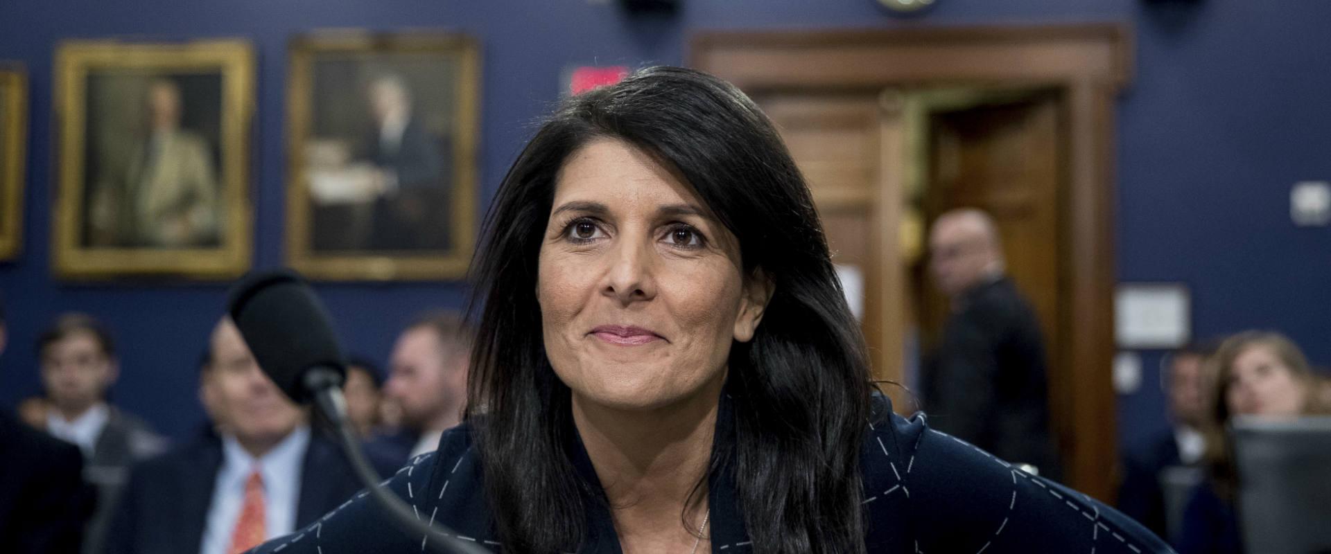 """שגרירת ארה""""ב באו""""ם, ניקי היילי"""