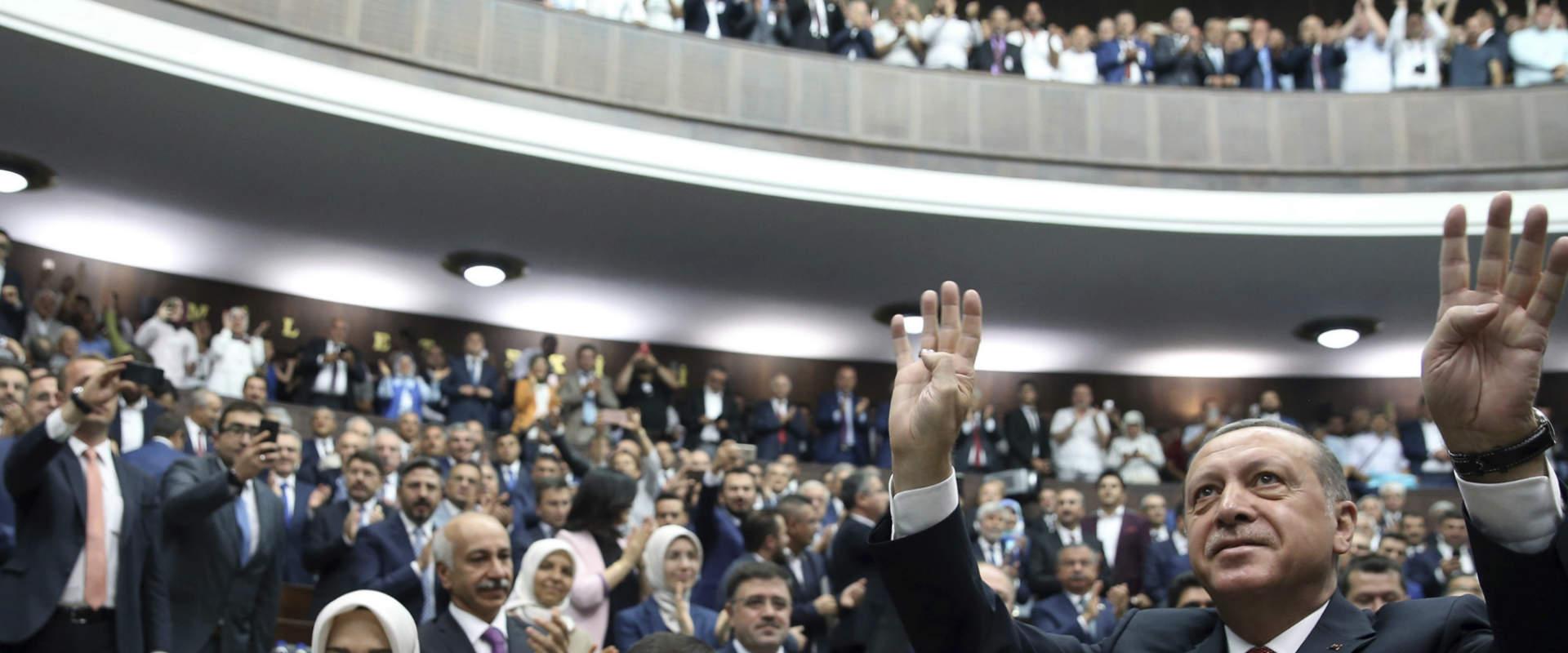 ארדואן בפרלמנט הטורקי, אתמול