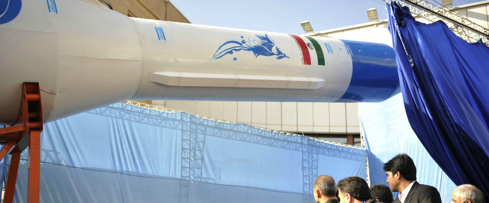ניסוי במשגר הטיל האיראני