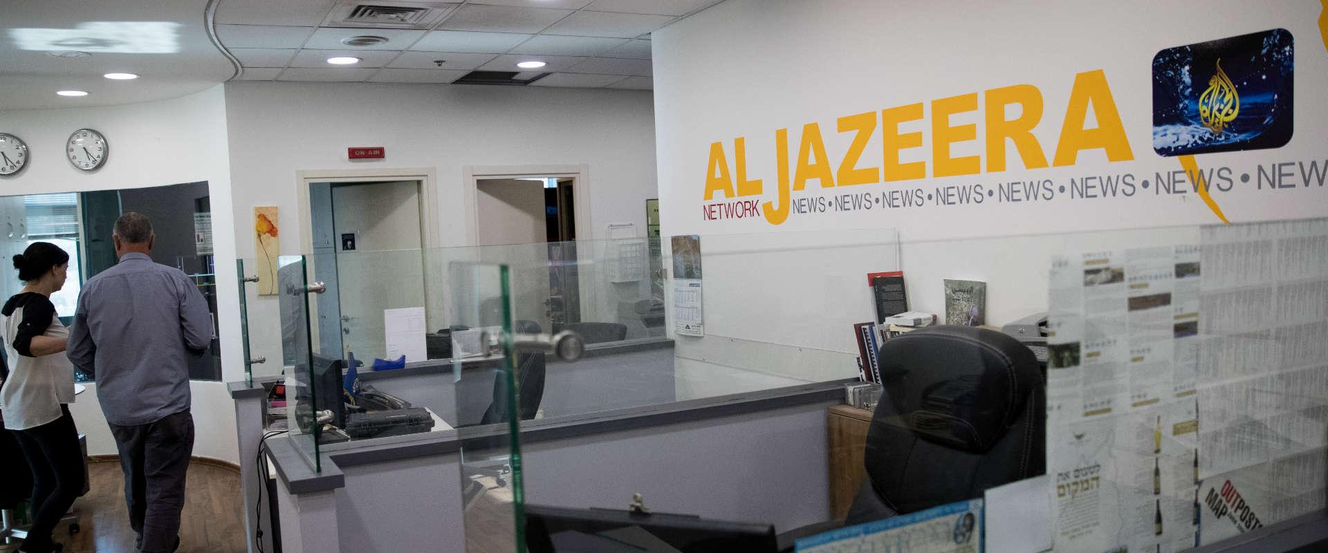 משרדי אל ג'זירה בירושלים