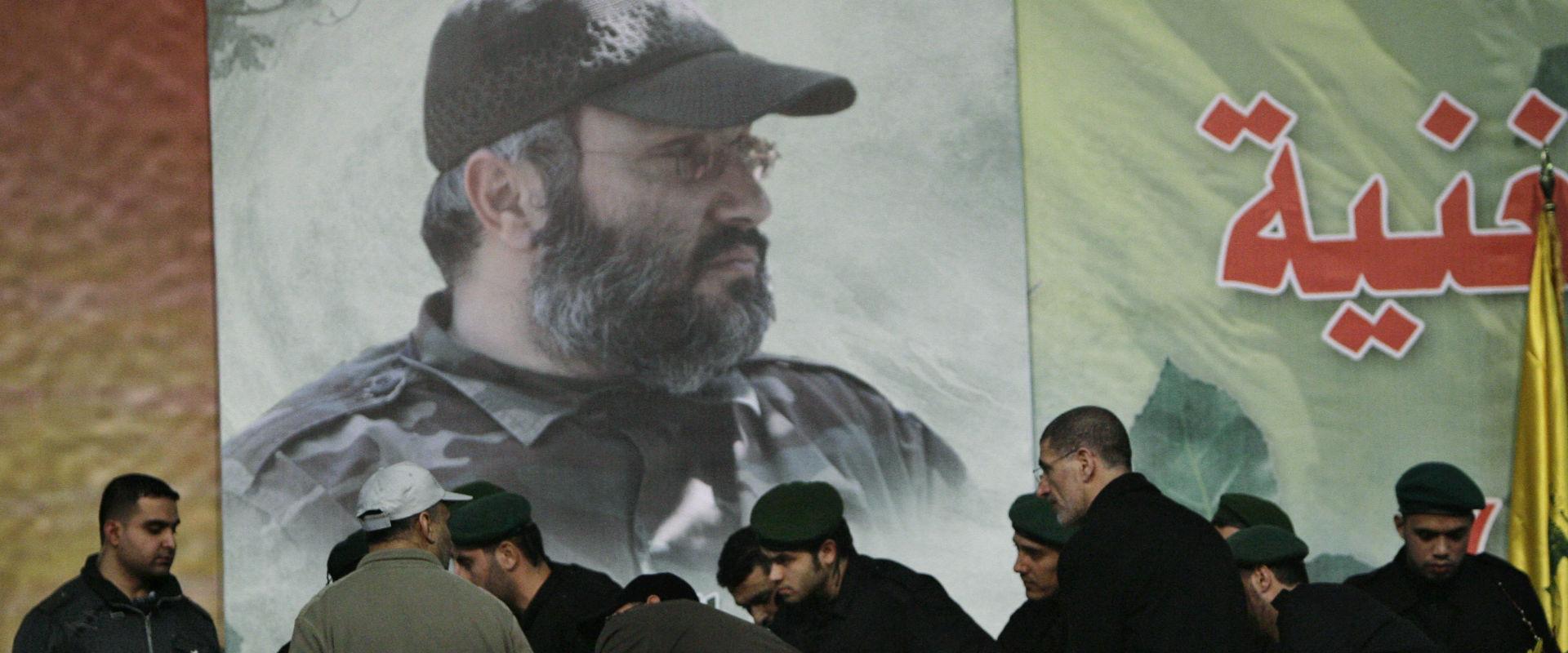 הלוויתו של עימאד מורנייה (צילום: אי-פי)