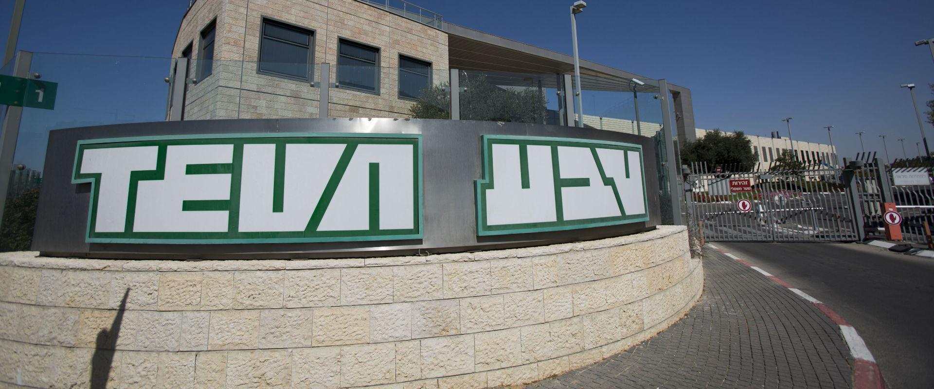 משרדי טבע בירושלים