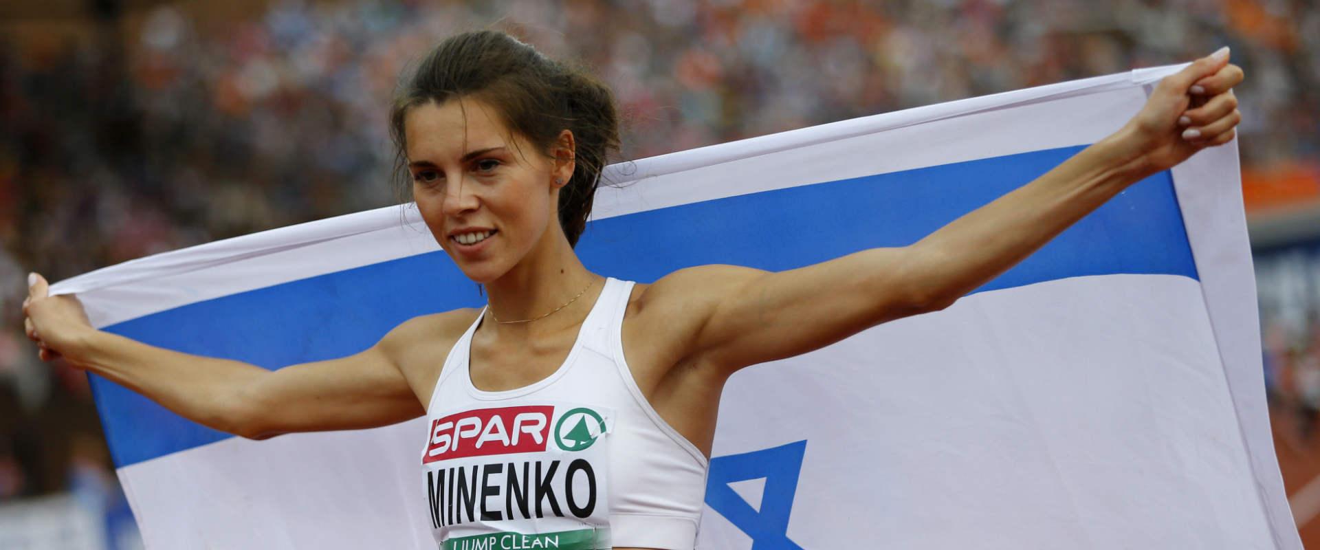 חנה קנייזבה-מיננקו