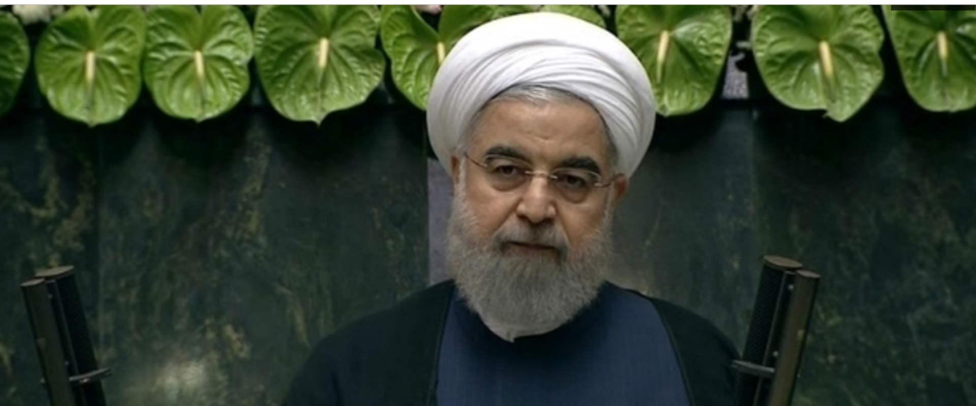 נשיא איראן חסן רוחאני בנאום ההשבעה בפרלמנט