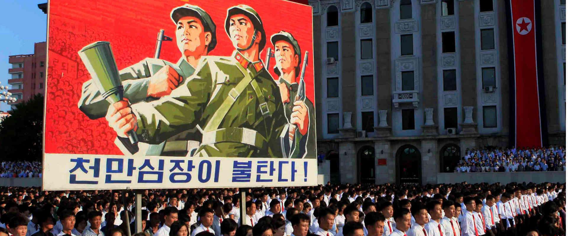 מפגינים בקוריאה הצפונית, אתמול