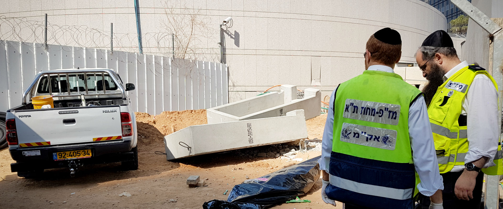 אתר בנייה בו נהרג פועל
