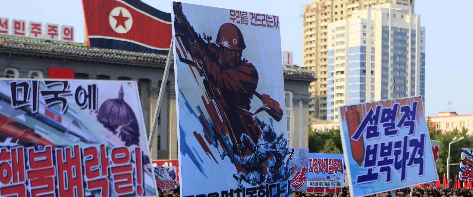 """שלטים הקוראים לתקוף את ארה""""ב בעצרת בפיונגיאנג"""