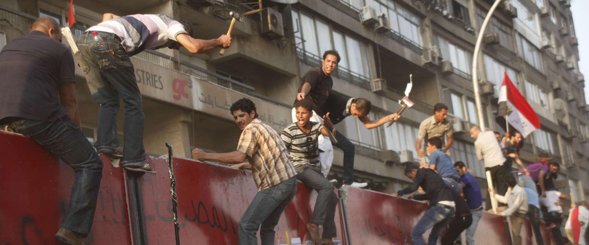 מפגיינם מצרים במהומות בשגרירות הישראלית בקהיר, 201