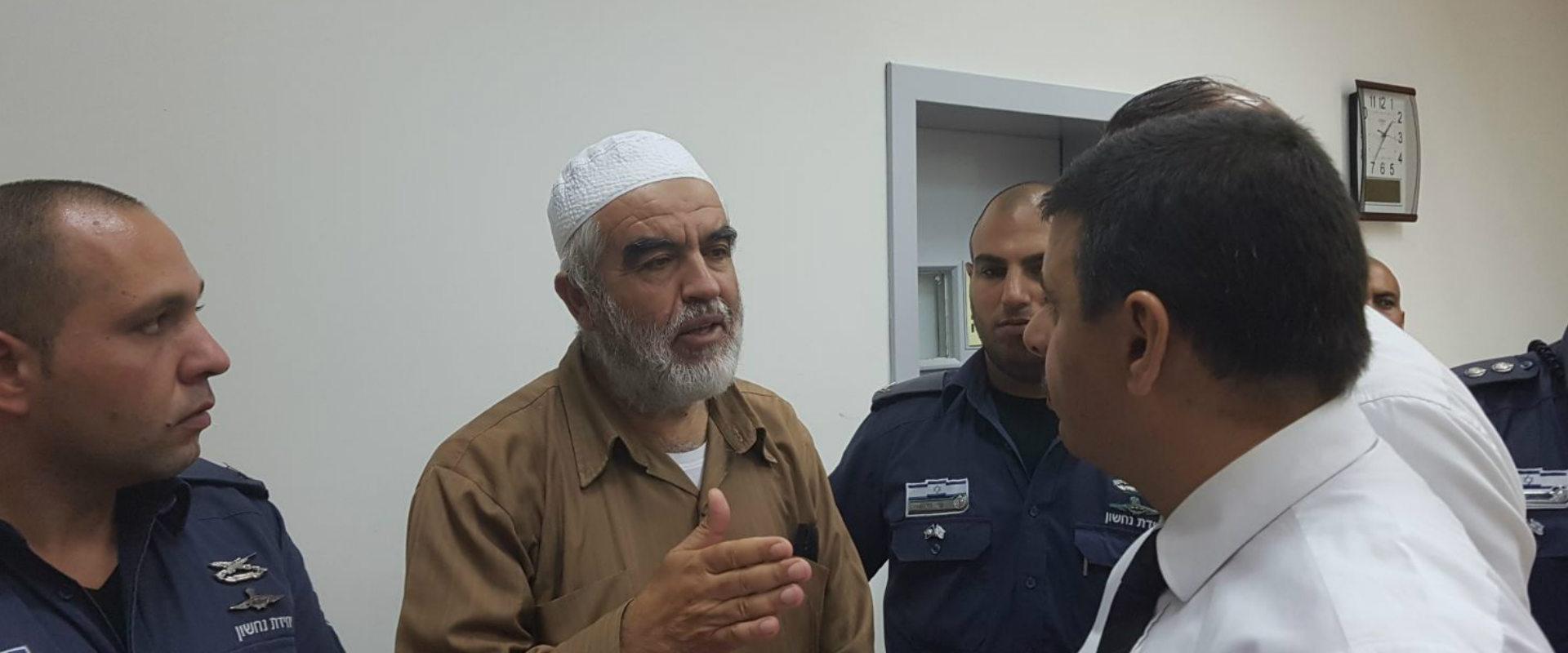 ראאד סלאח בבית המשפט, היום