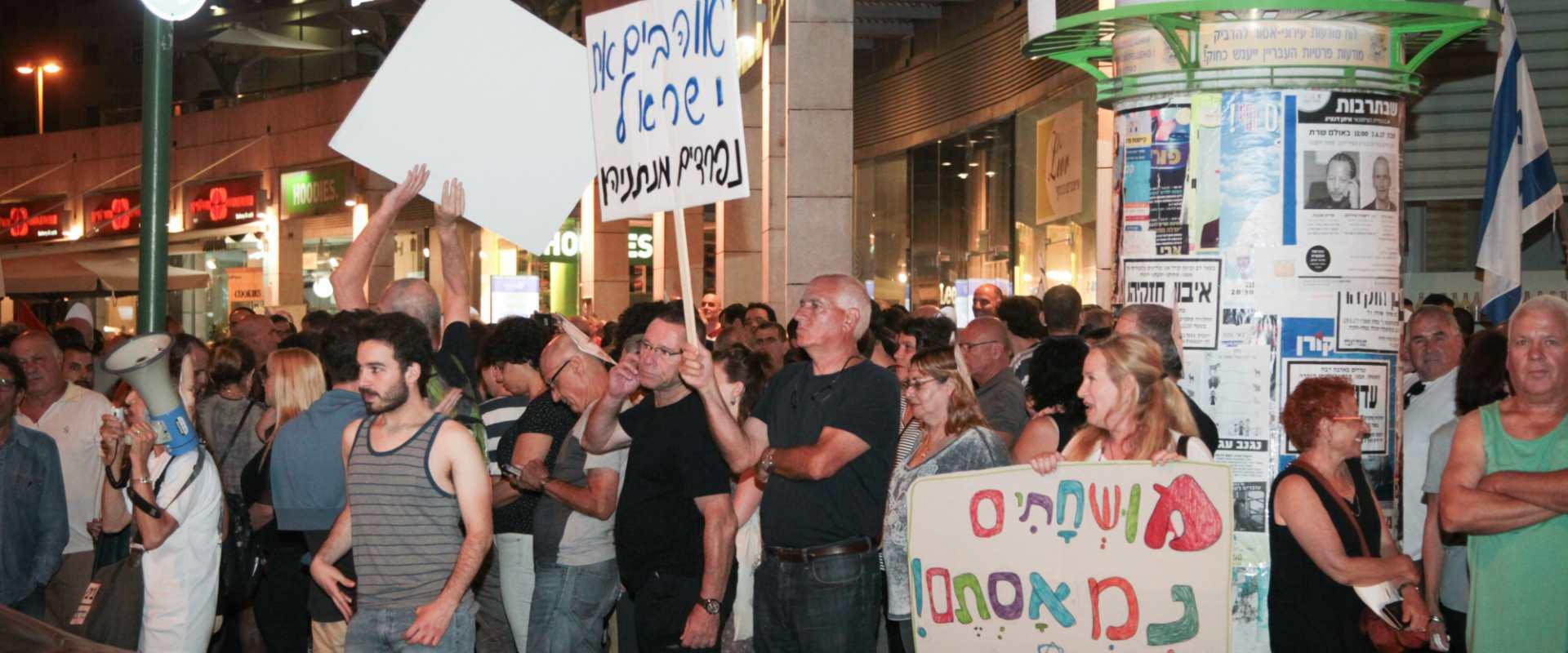 ההפגנה נגד השחיתות בפתח תקווה