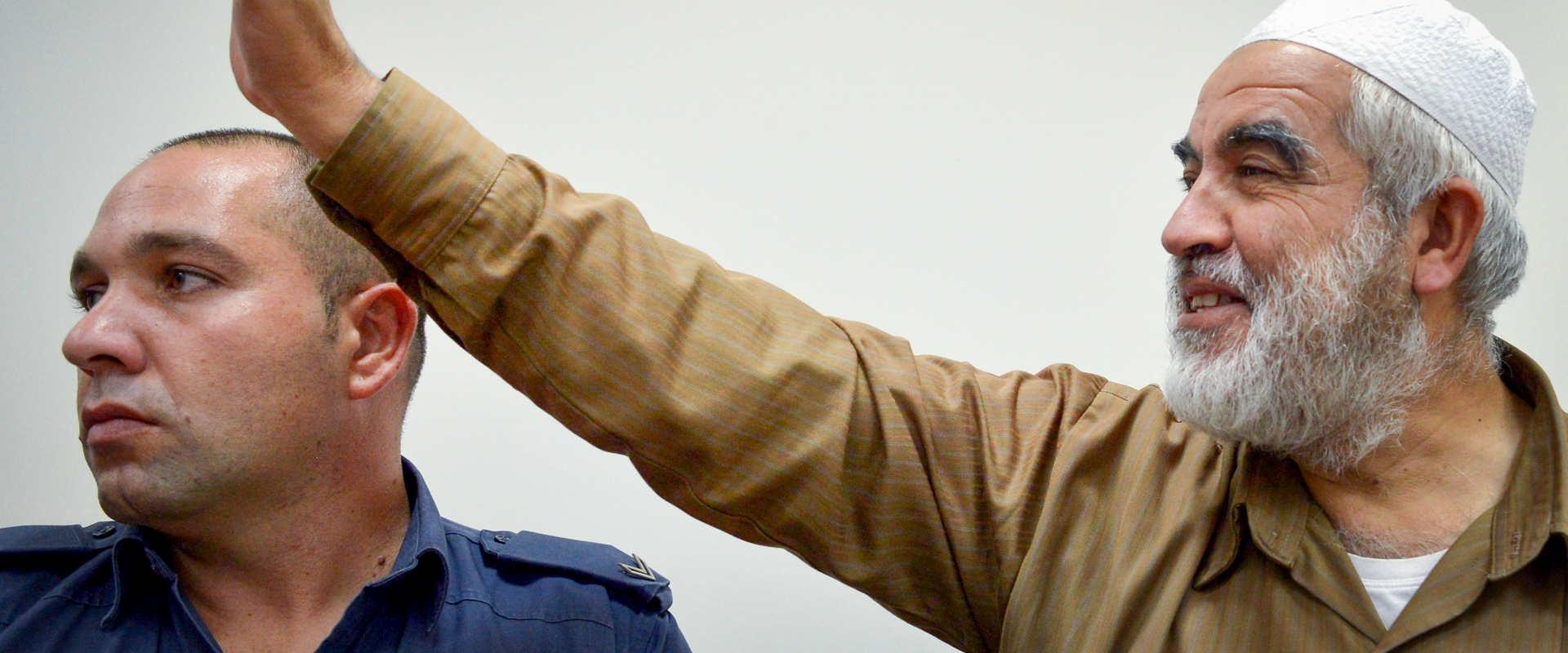 שייח ראאד סלאח בבית המשפט בהארכת מעצרו