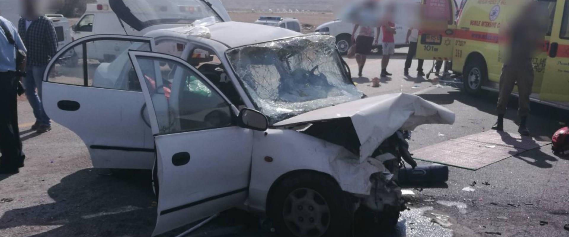 תאונת הדרכים מכביש 1, היום