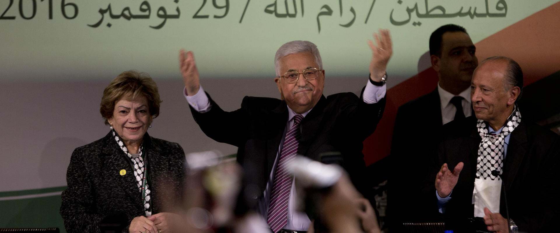 """יו""""ר הרשות הפלסטינית, מחמוד עבאס, בכינוס הפת""""ח"""
