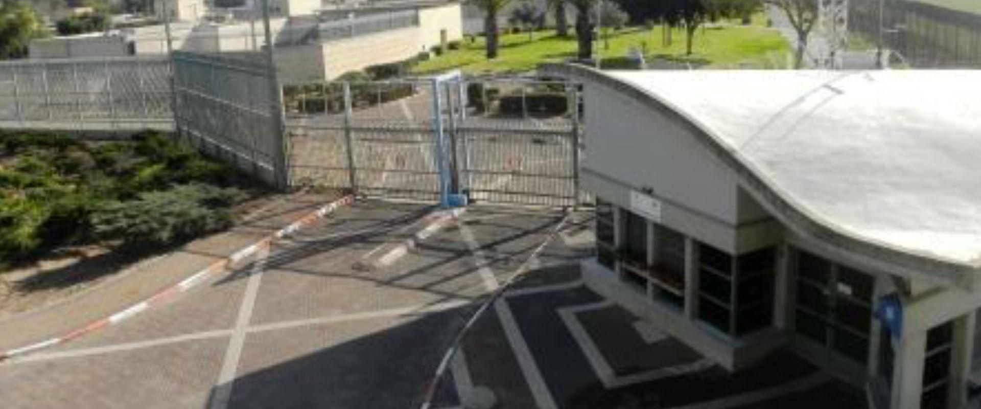 בית החולים הפסיכיאטרי שער מנשה