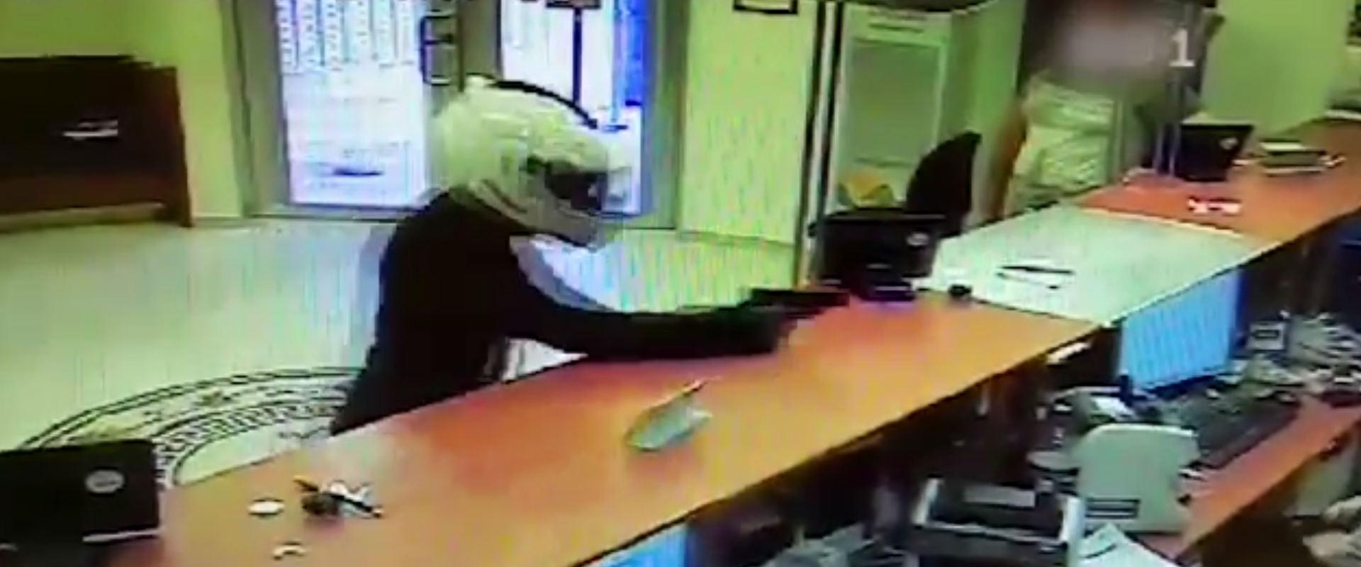 שוד בבנק בראשון לציון