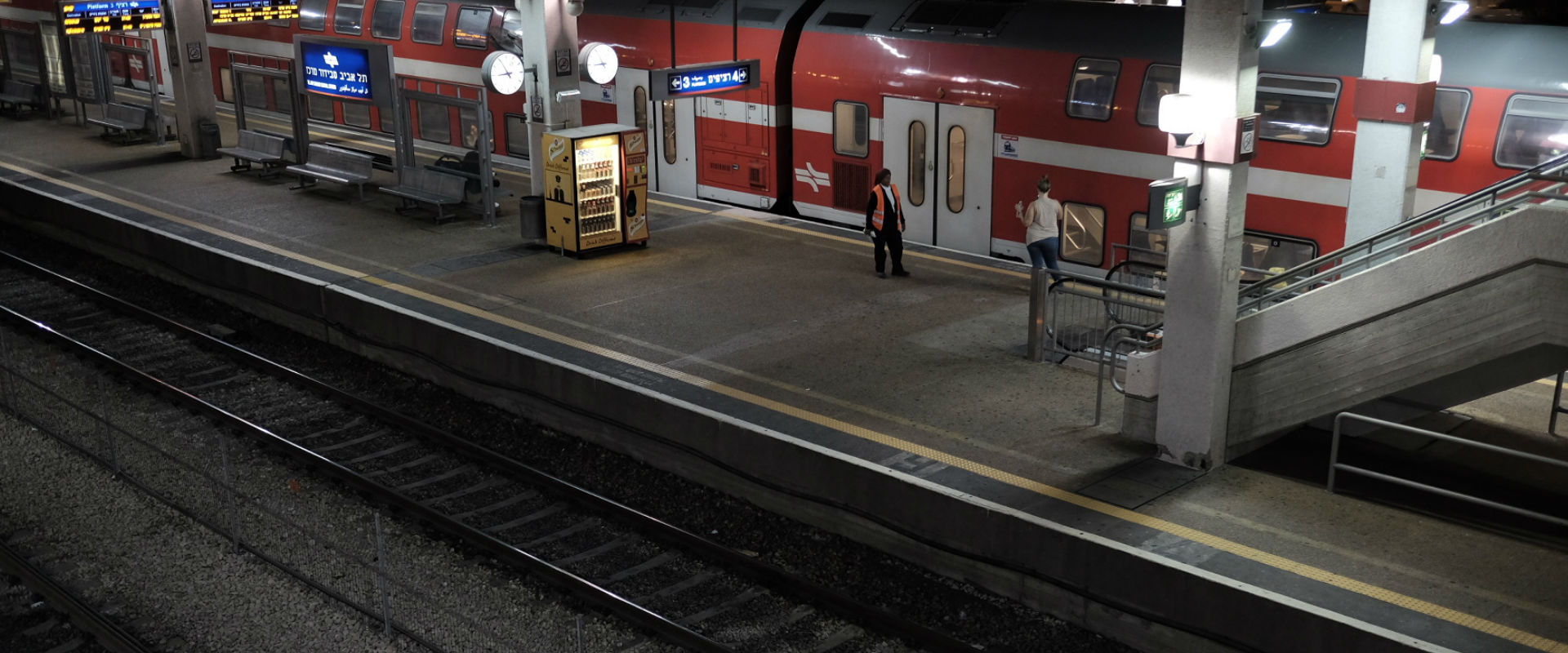תחנת רכבת (ארכיון)