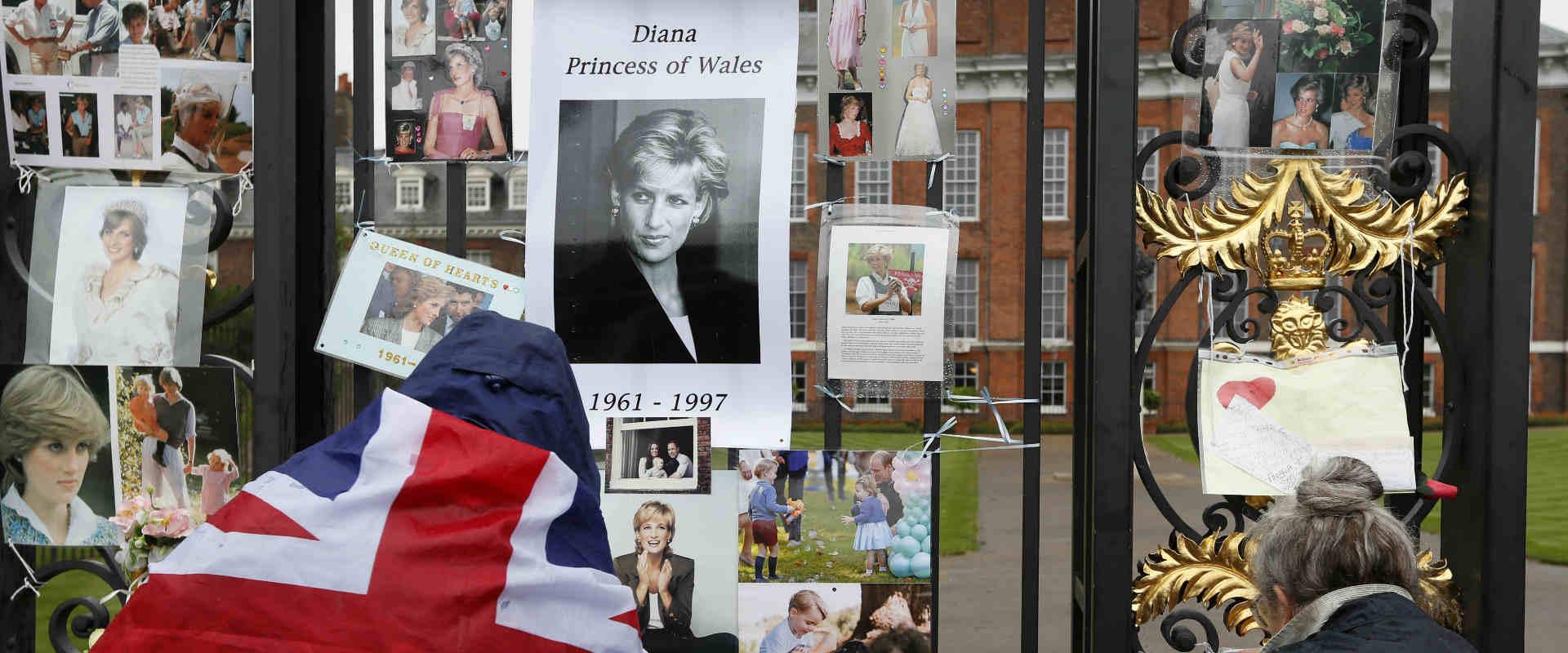 מעריצי הנסיכה דיאנה מציינים 20 שנה למותה