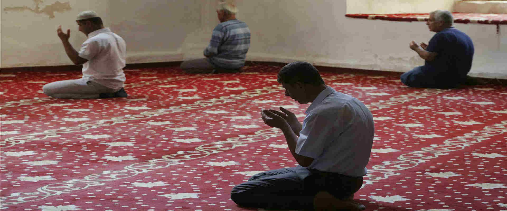 תפילה במסגד