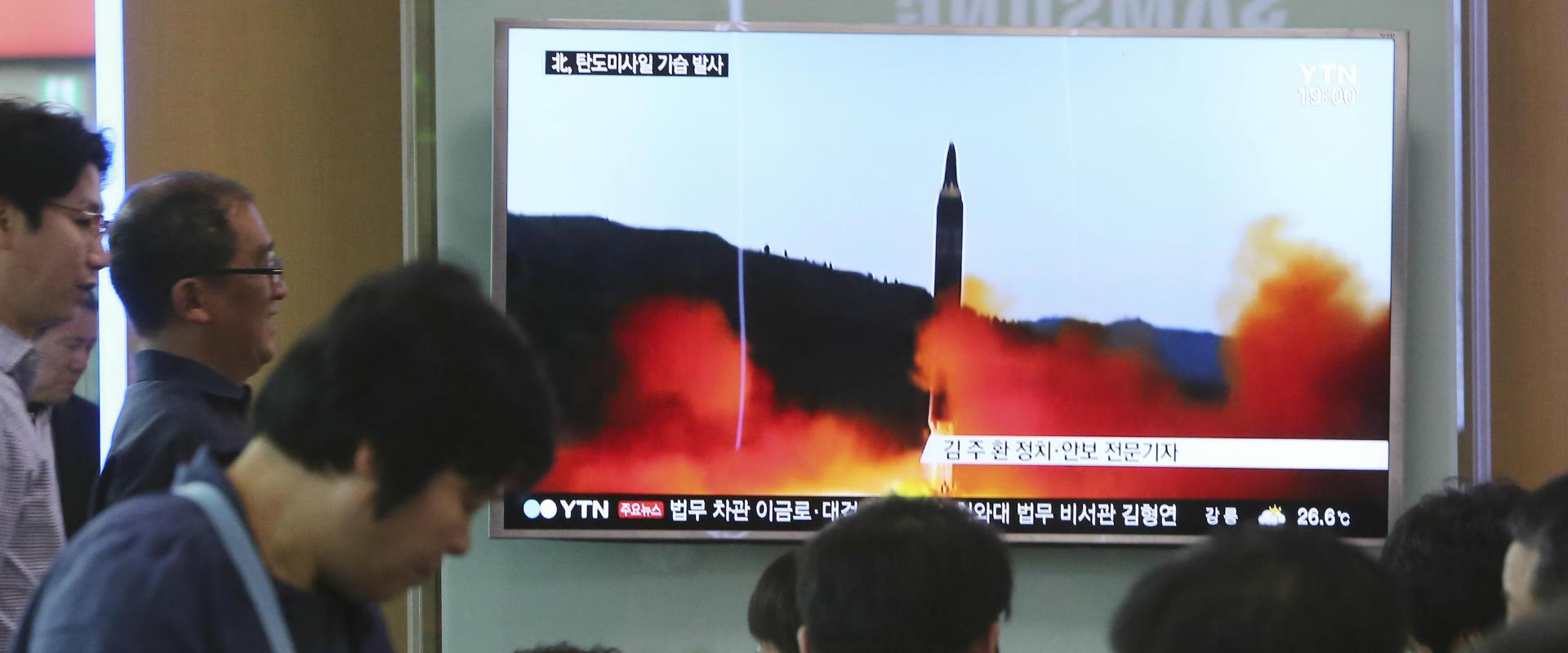 ניסוי בשיגור טיל של קוריאה הצפונית