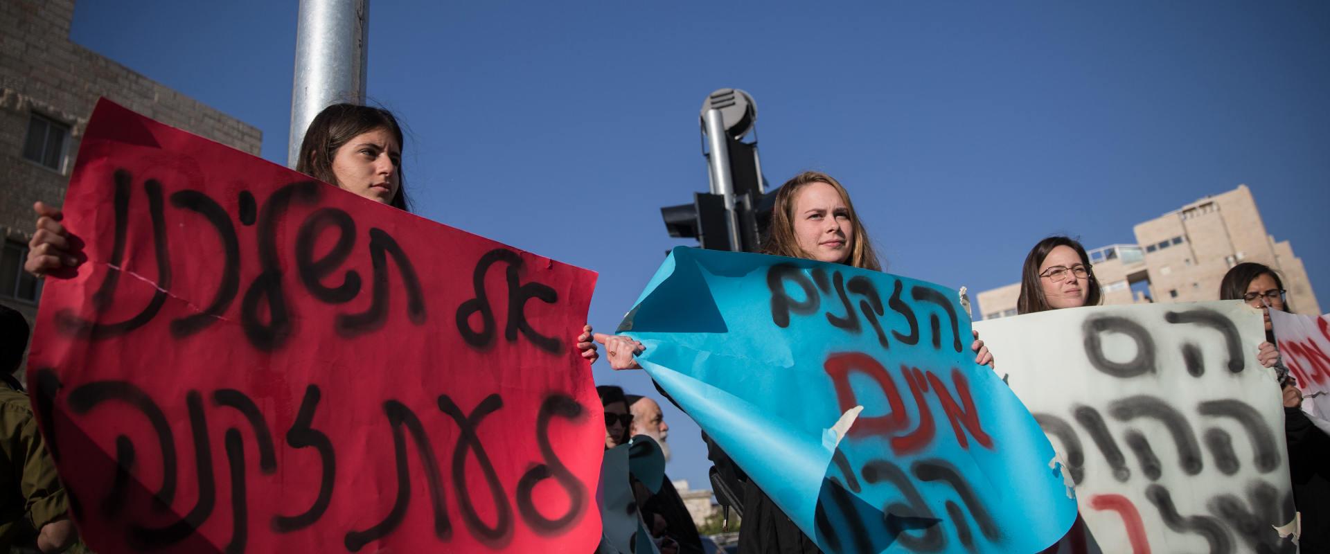 הפגנה נגד הזנחת קשישים מול משרד הבריאות, בתחילת הש