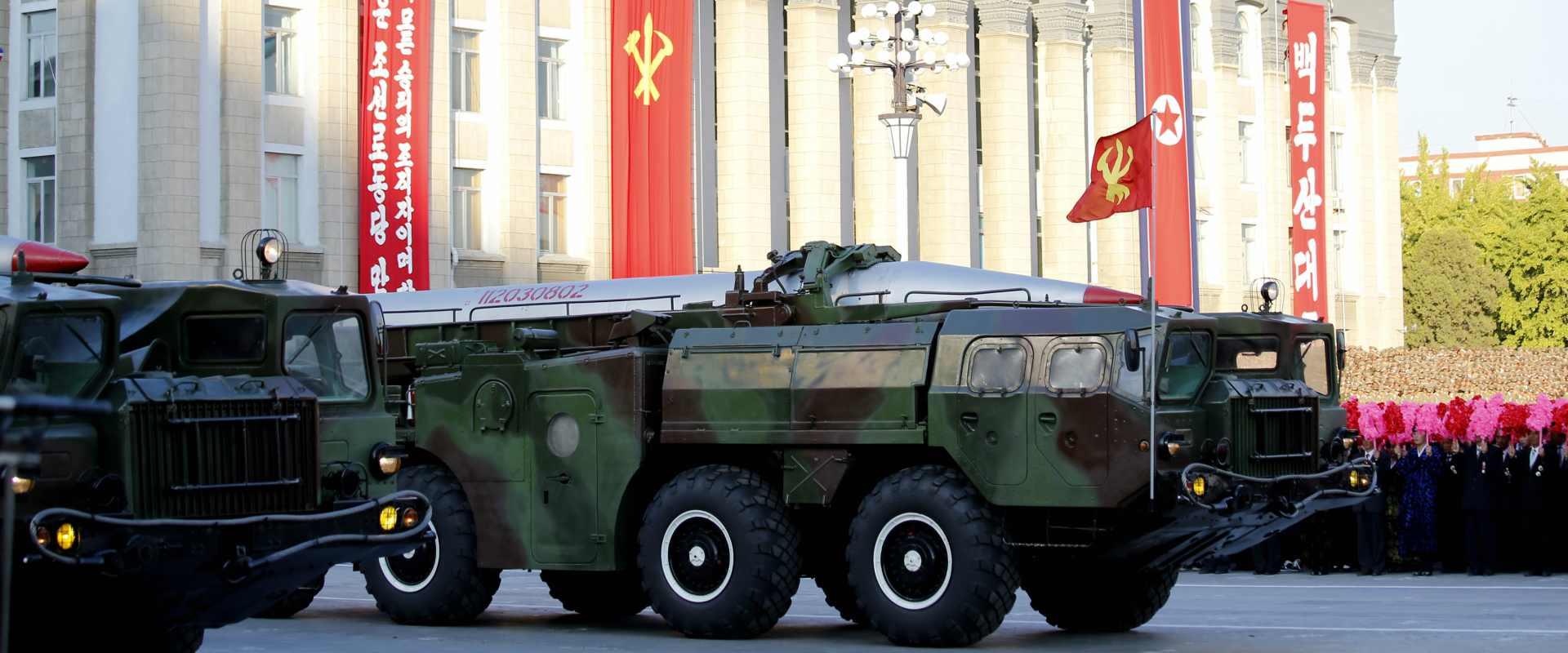 טיל של קוריאה הצפונית מוצג במצעד בפיונגיאנג