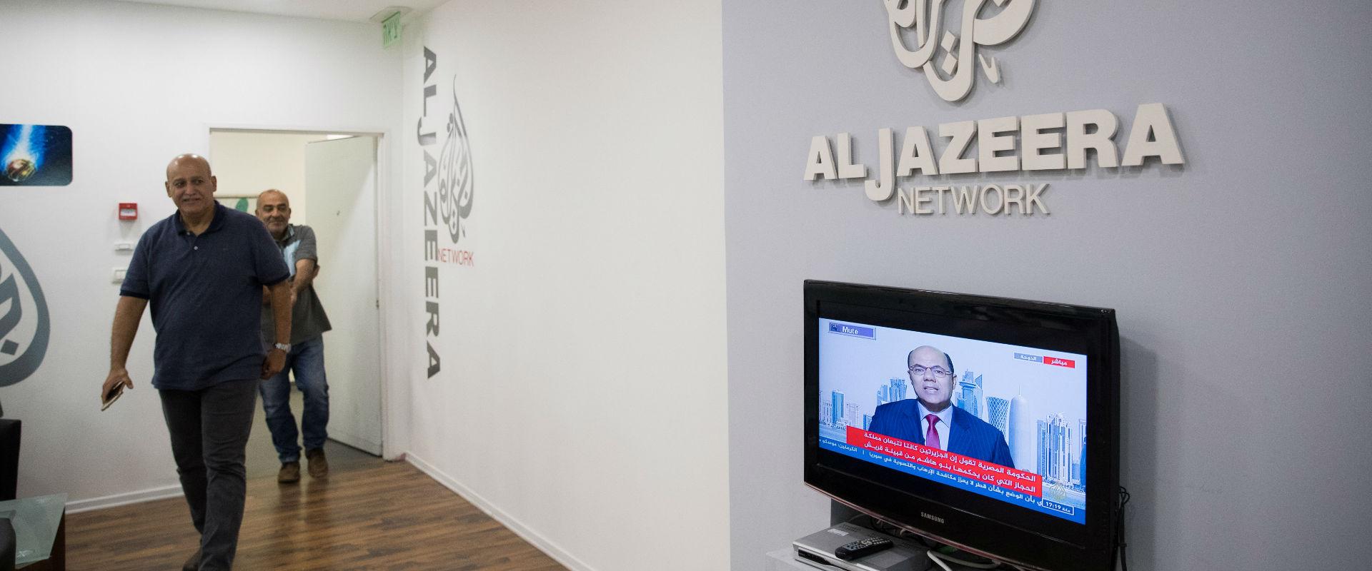 משרדי רשת אל-ג'זירה